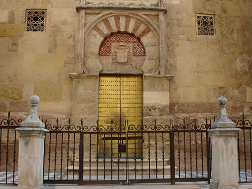 One of the Mosque-Cathedrals west doors - Cordoba Spain