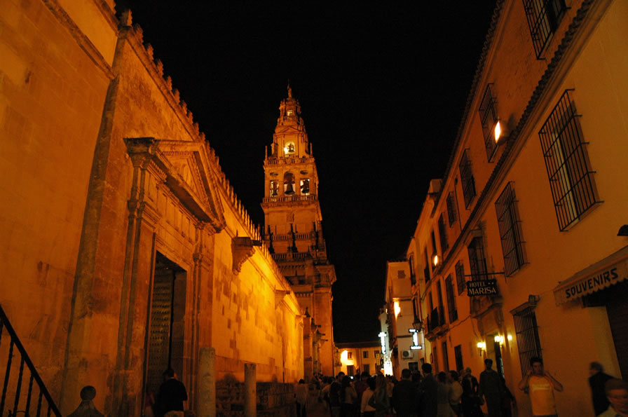 North facade of Patio de los Naranjos (Mosque-Cathedral) in Cordoba Spain, with Bell tower - taken from Cardenal Herrero street