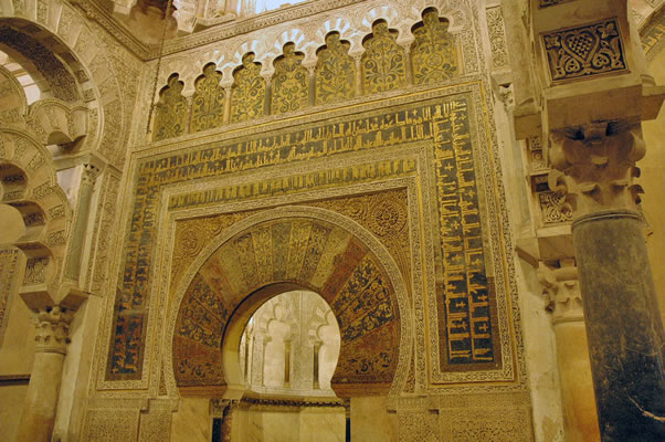 View of mihrab - Al Hakam II section of Mosque of Cordoba