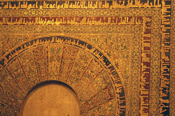 Decorated mosaic doorway - Al Hakam II expansion of Cordoba Mosque