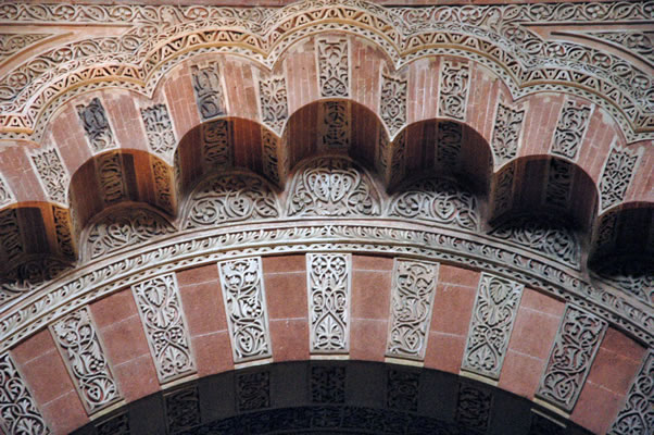 Detail multi-lobed arch  in Cordoba Mosque
